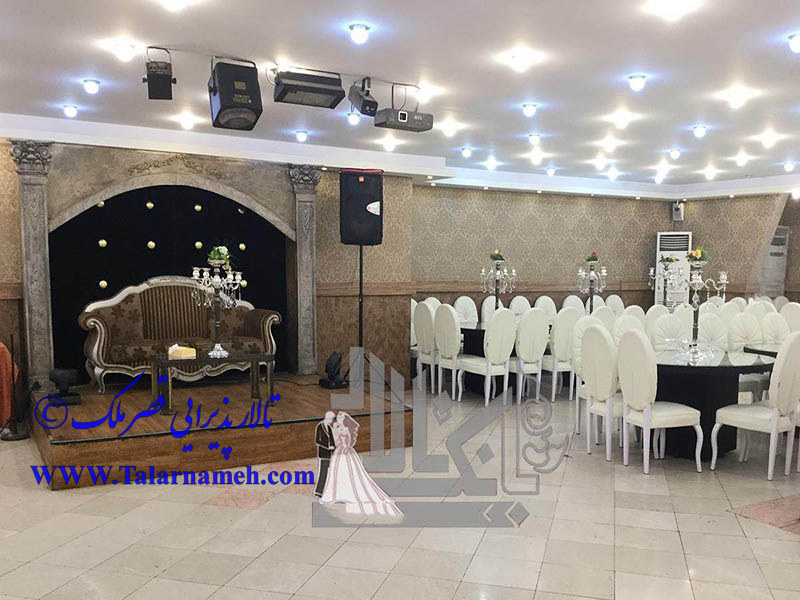 تالار پذیرایی قصر ملک تهران