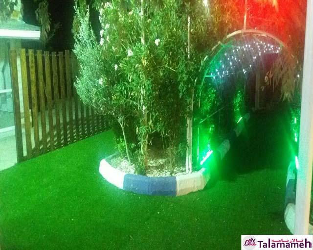 باغ تالار باران اصفهان