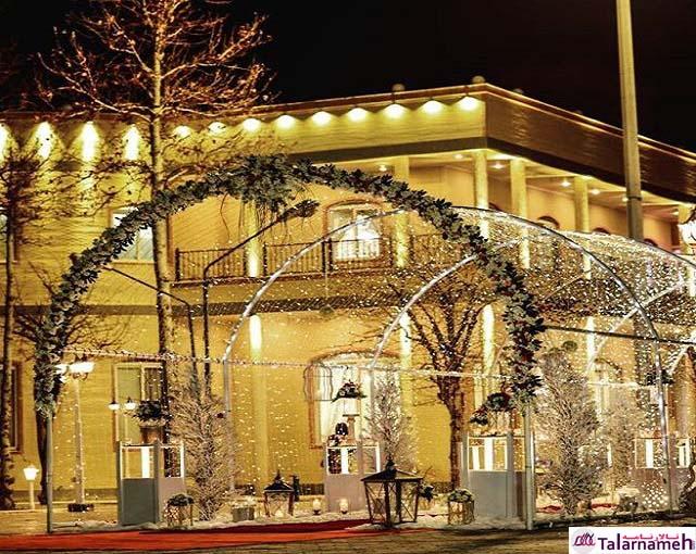 تالار نیلوفر اصفهان