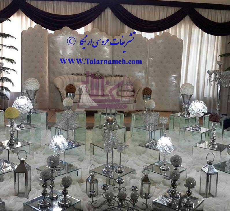 تشریفات عروسی ارنیکا شیراز