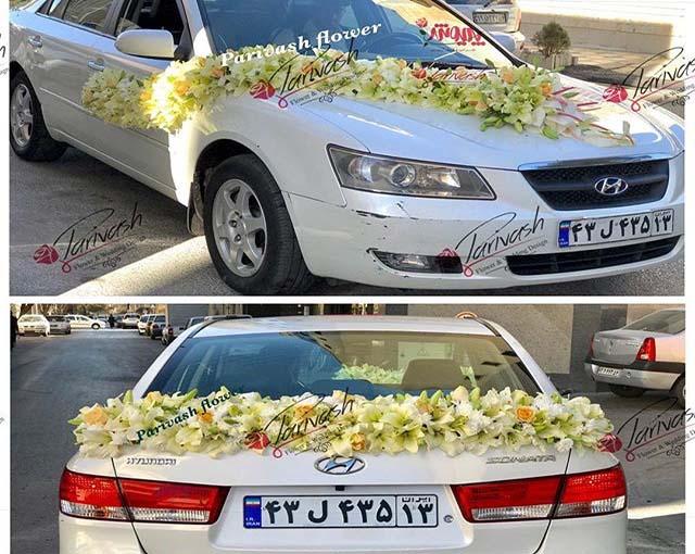 گلفروشی پریوش اصفهان