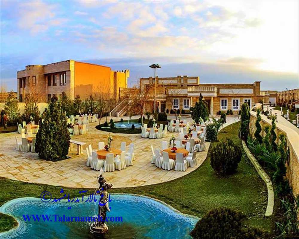 باغ تالار آندریا مشهد
