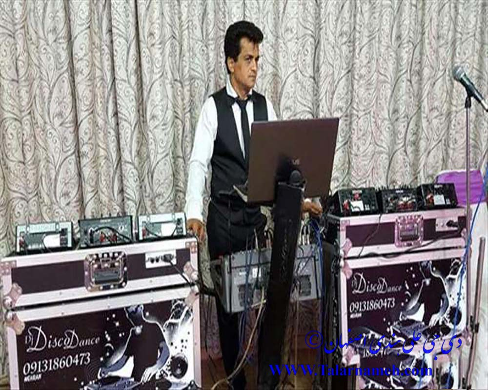 دی جی علی هندی اصفهان
