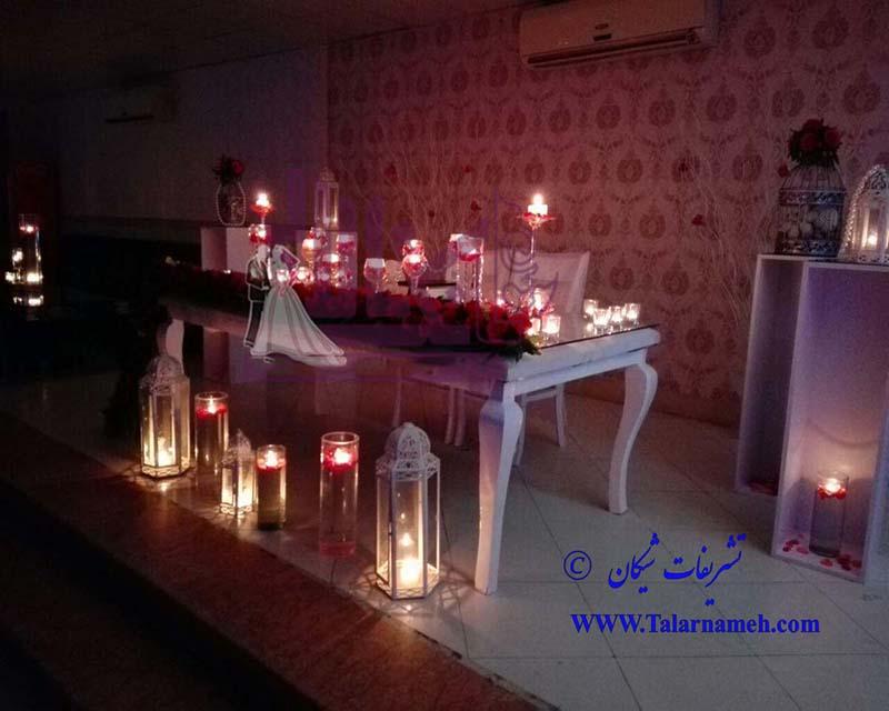 تشریفات شیکان خوزستان
