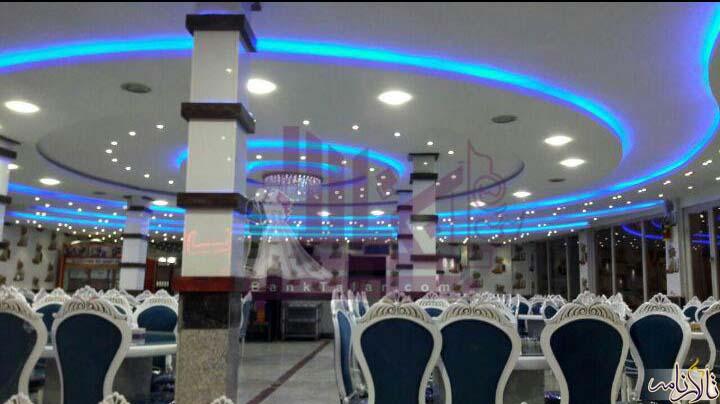 تالار امیر رضا اراک