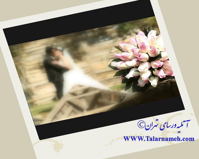 آتلیه عکاسی ورسای تهران
