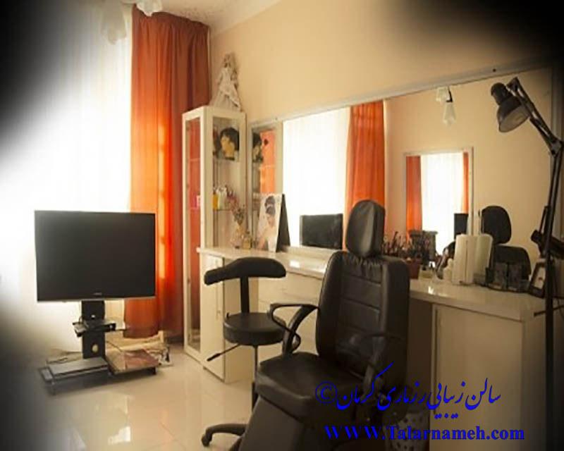 سالن آرایش و زیبایی رزماری کرمان