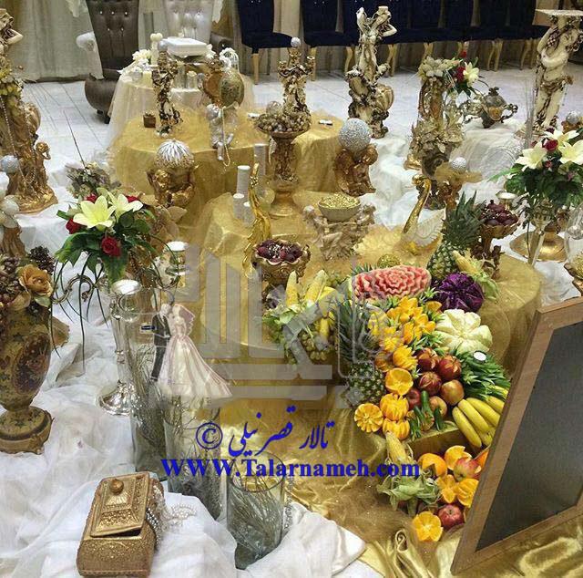 تالار پذیرایی قصر نیلی تهران