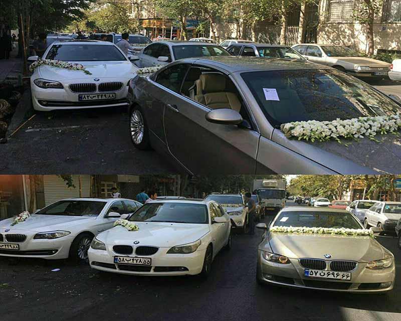 گلفروشی گلستان خاطره تهران
