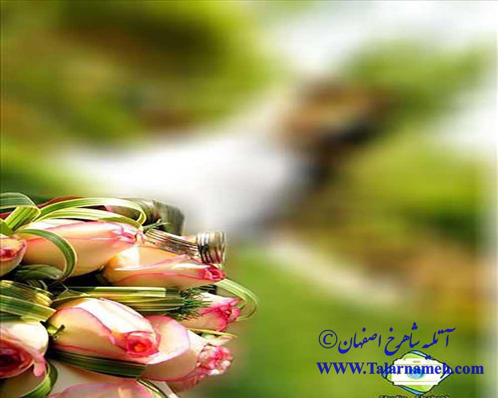 آتلیه شاهرخ اصفهان