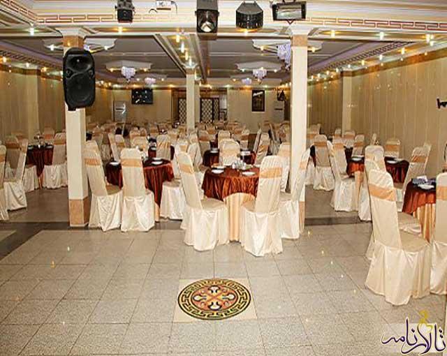 تالار پذیرایی فدک (فرجام) تهران