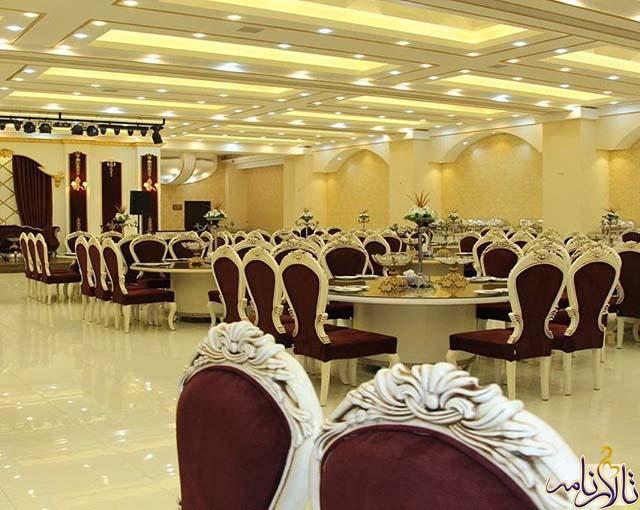 تالار باشگاه قصر نشاط تهران