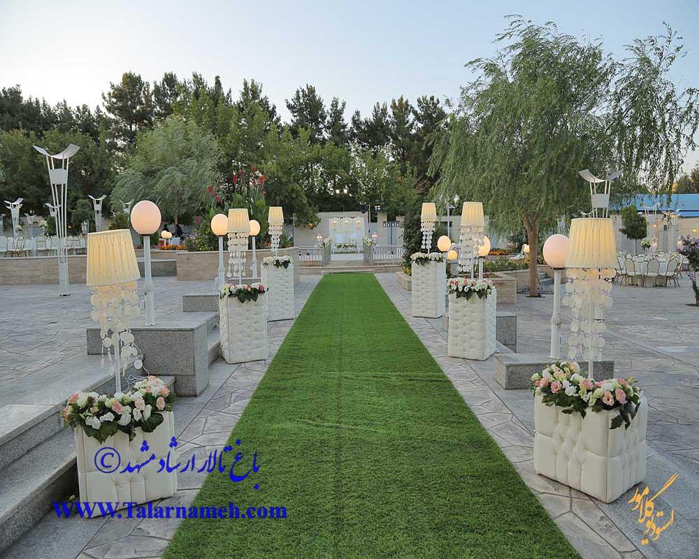 باغ تالار ارشاد مشهد