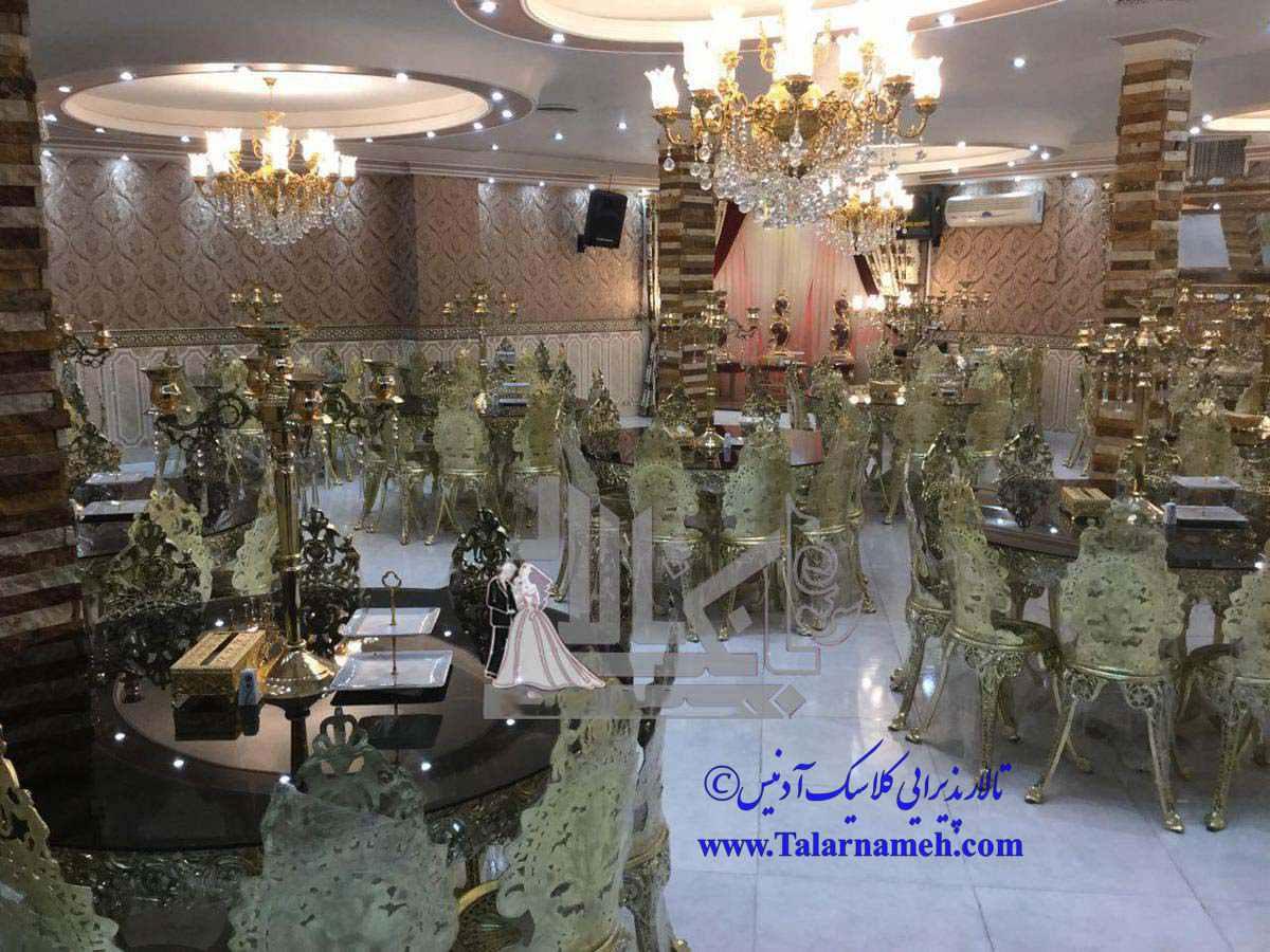 تالار پذیرایی آدنیس تهران
