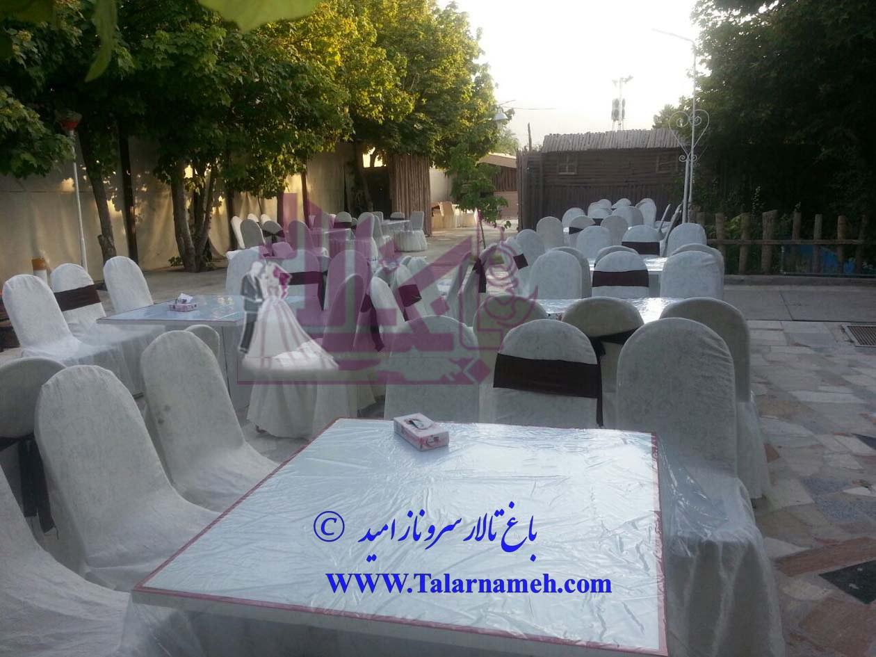 باغ تالار  سروناز امید شیراز