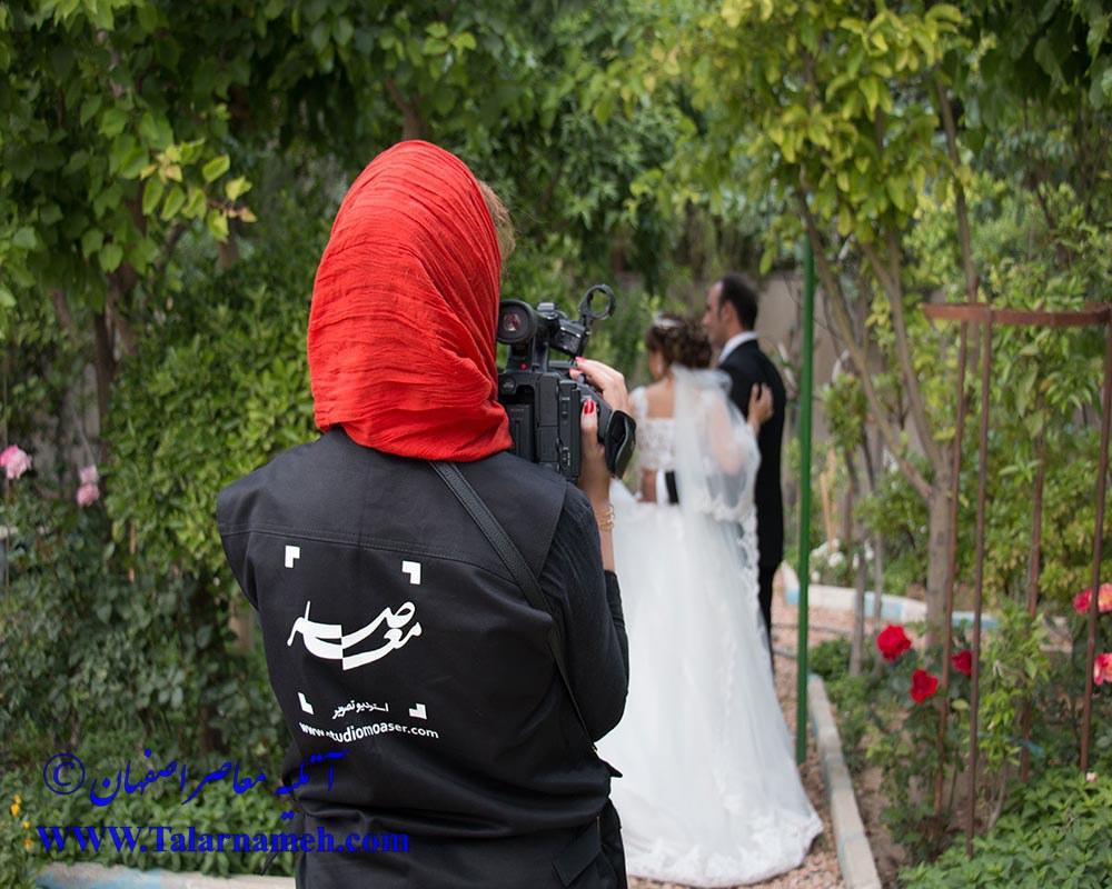 آتلیه معاصر اصفهان