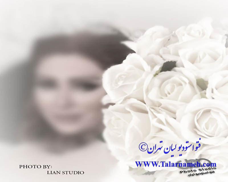 فتو استودیو لیان تهران