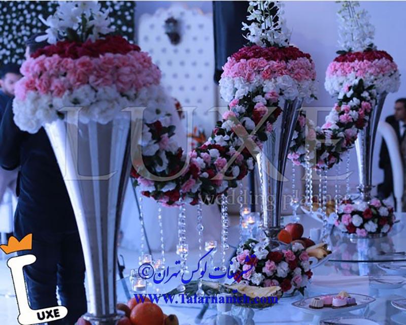تشریفات لوکس تهران