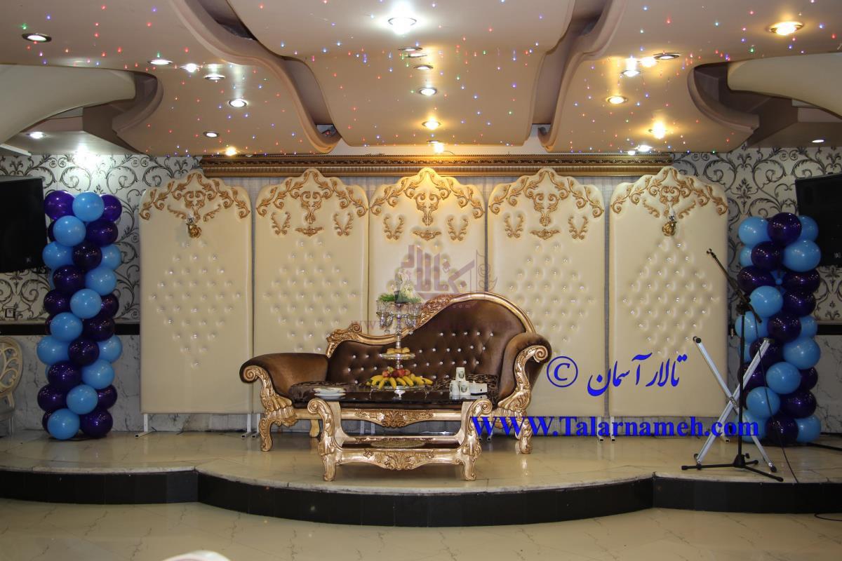 تالار پذیرایی آسمان (شهرری) تهران