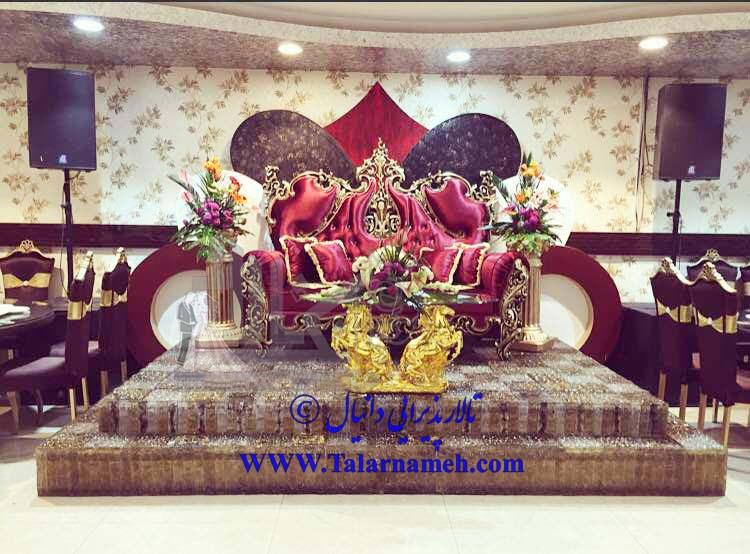 تالار عروسی دانیال تهران