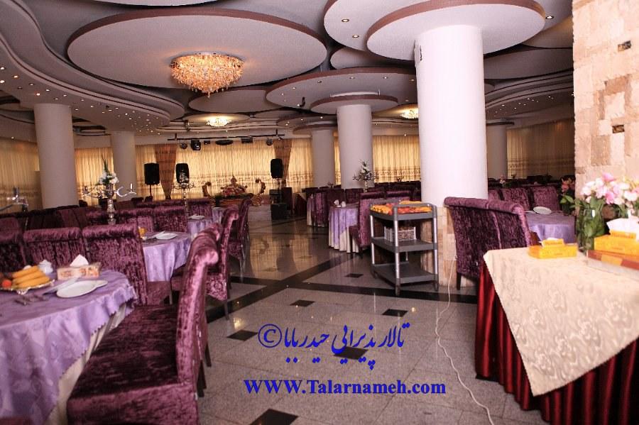 تالار پذیرایی مجتمع المپیک حیدربابا تهران