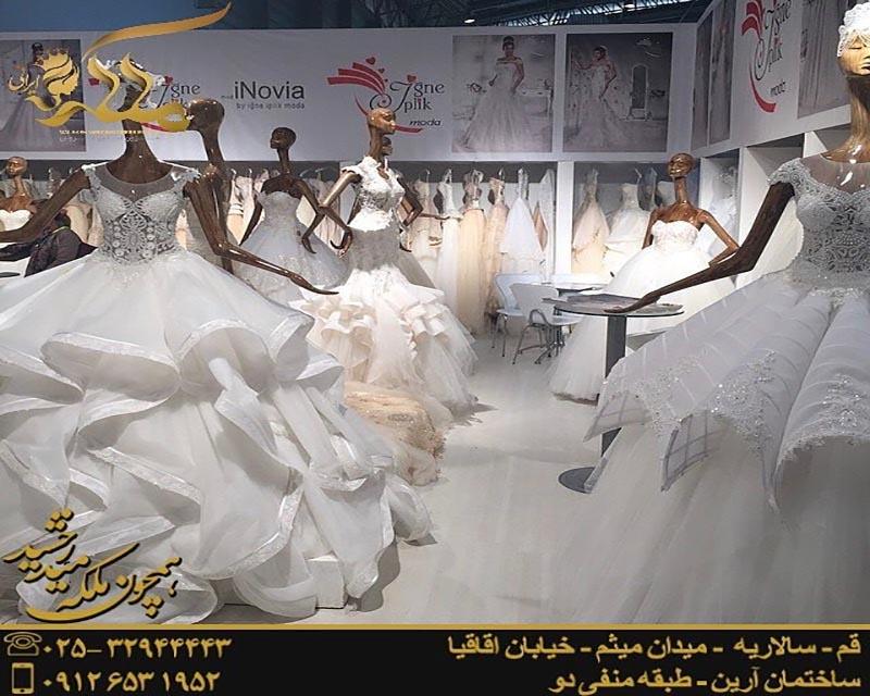 مزون لباس عروس ملكه ايراني قم