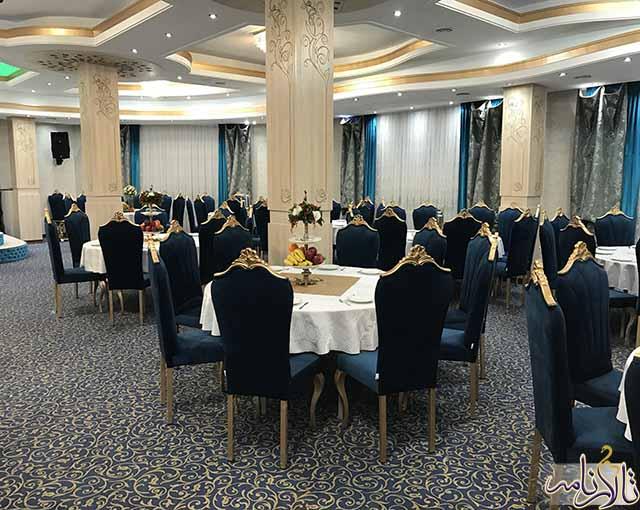 تالار پذیرایی هتل پارسیا قم