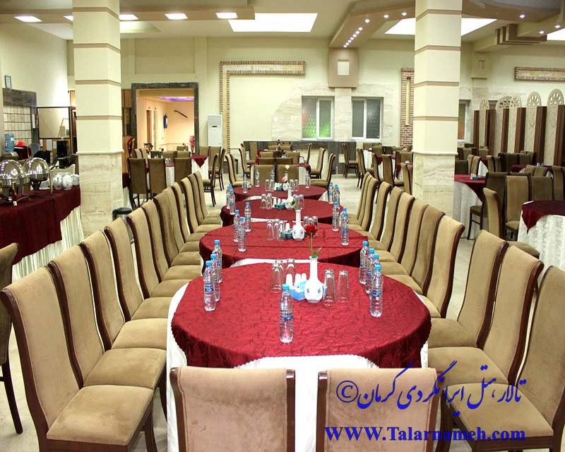 تالار هتل ایرانگردی کرمان