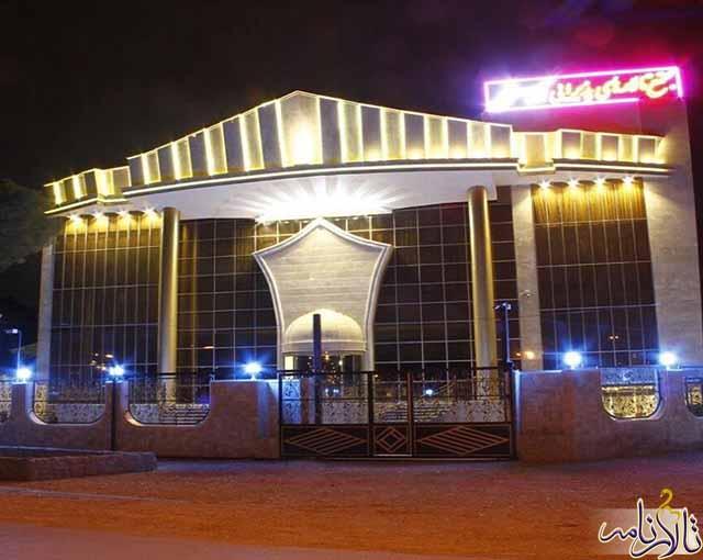 تالار الماس شهر (خمینی شهر) اصفهان