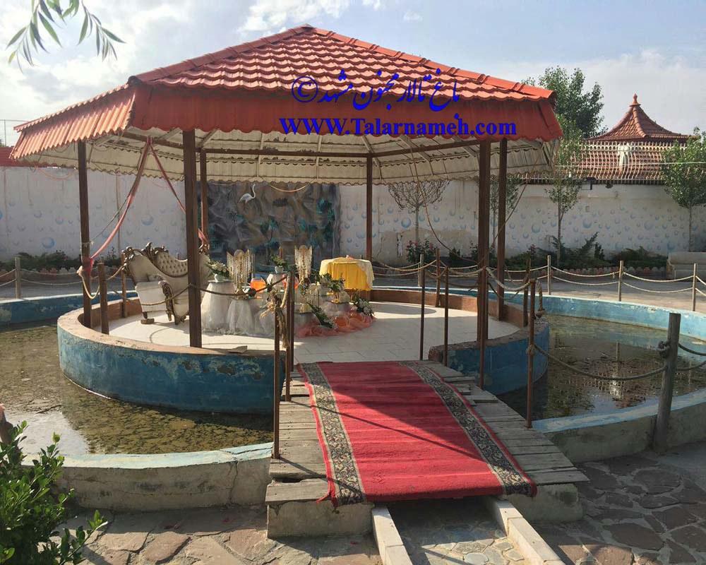 باغسرای مجنون مشهد
