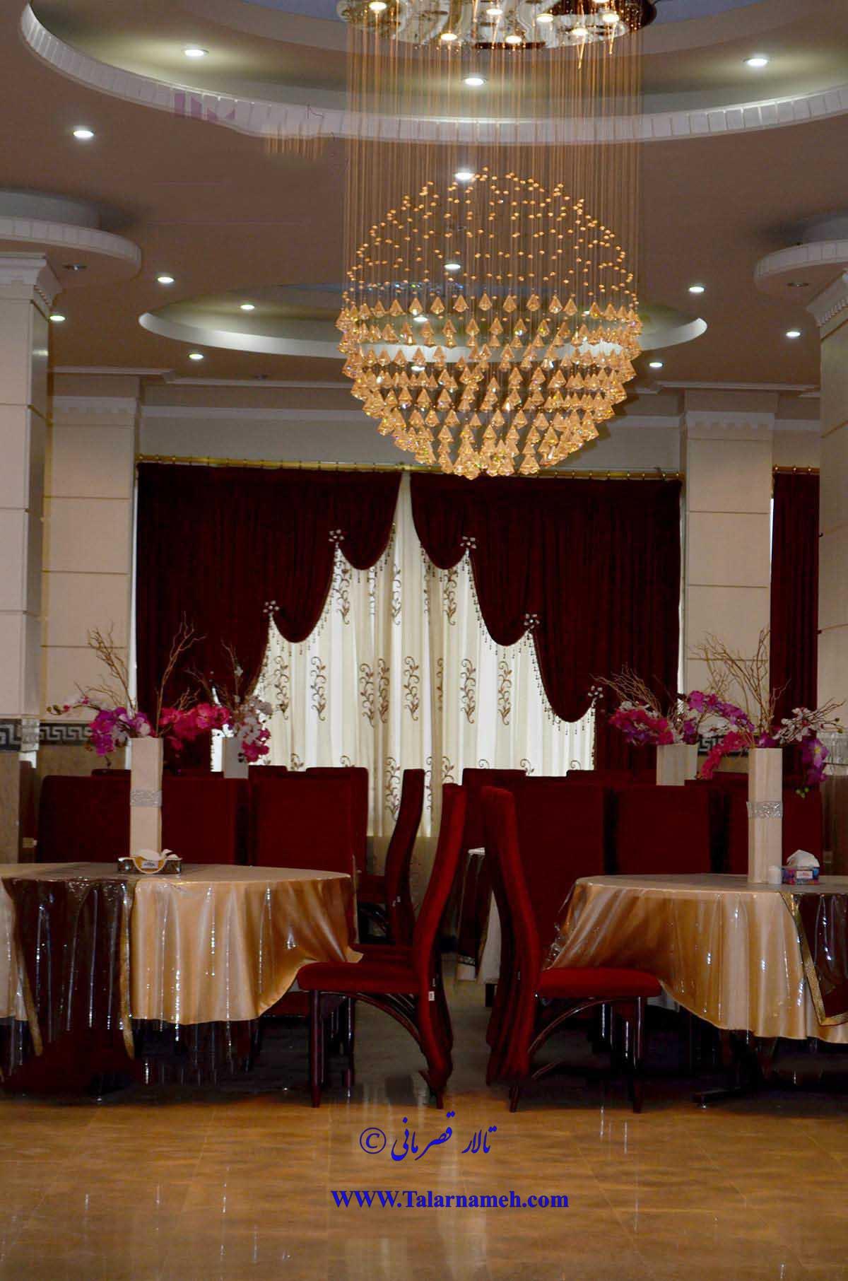 تالار قصر مانی تهران
