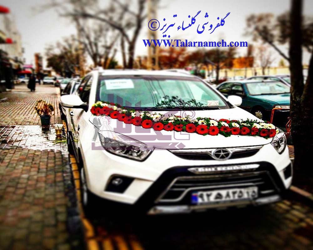 گلفروشی گلنساء تبریز