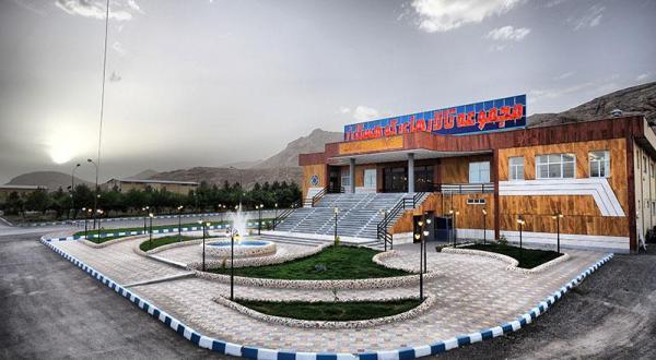 تالار آفتاب مهتاب اصفهان