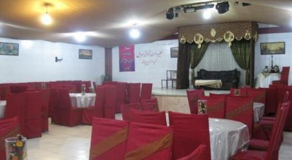تالار هزار و یک شب اصفهان