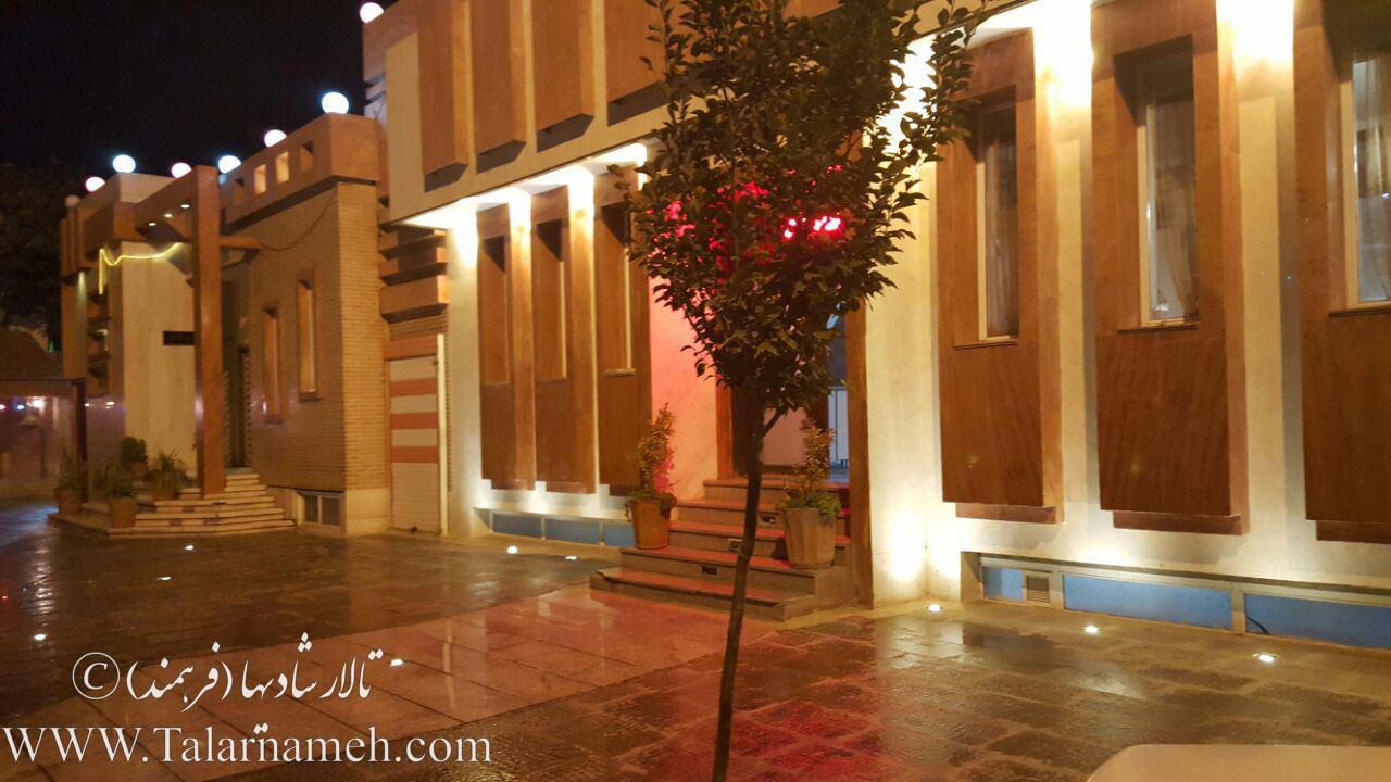 تالار شادیها (فرهمند) اصفهان