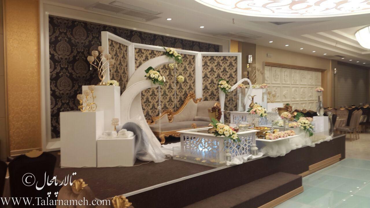 تالار پذیرایی پامچال اصفهان