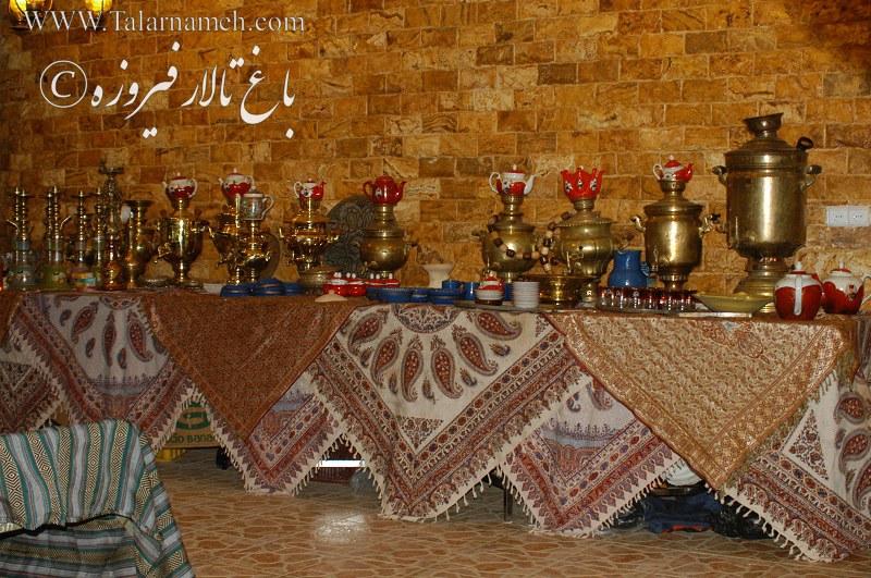 باغ تالار فیروزه اصفهان