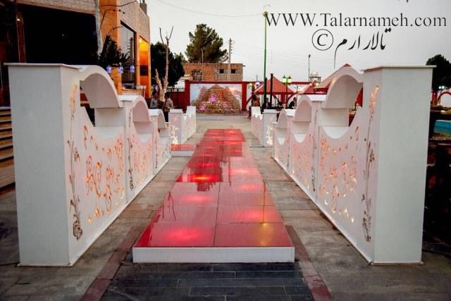 باغ تالار ارم (جاده اصفهان شیراز) اصفهان