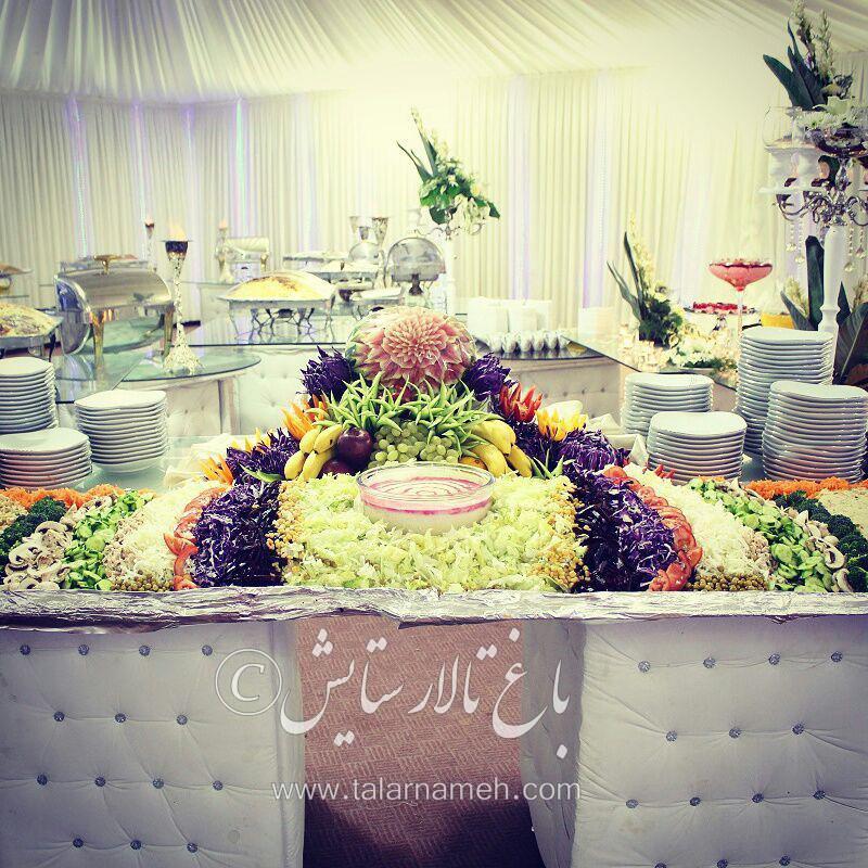باغ تالار ستایش اصفهان