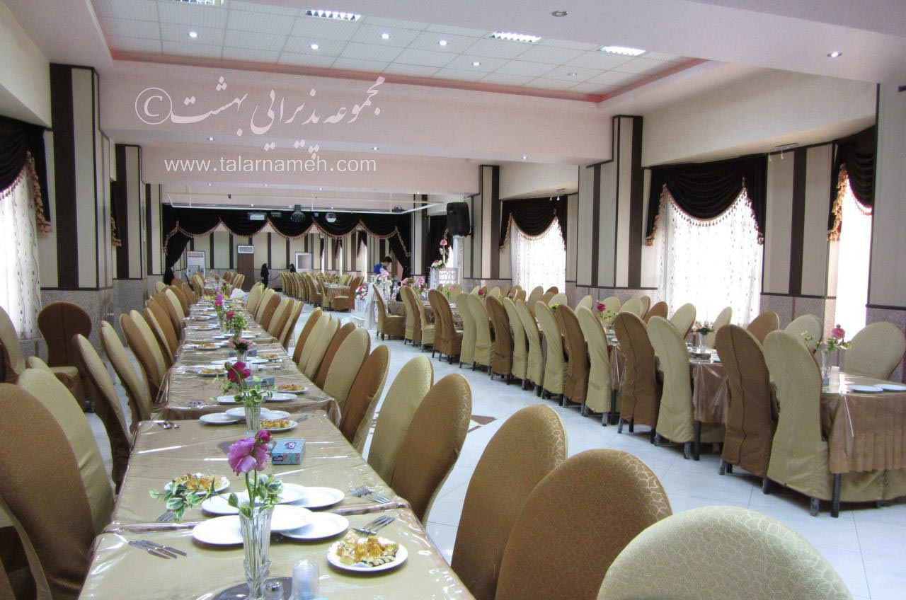 تالار پذیرایی بهشت (ملک شهر) اصفهان
