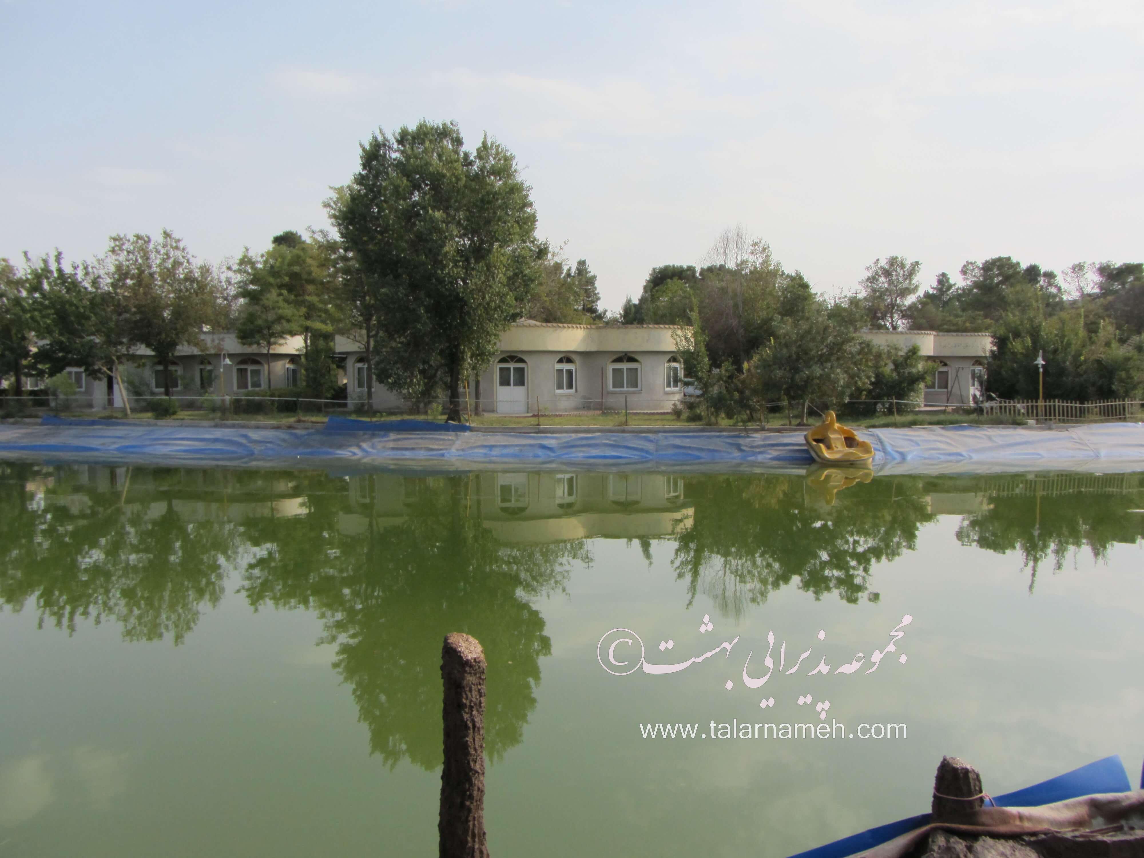 تالار بهشت اصفهان