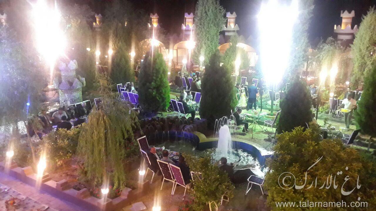 باغ تالار ارگ اصفهان