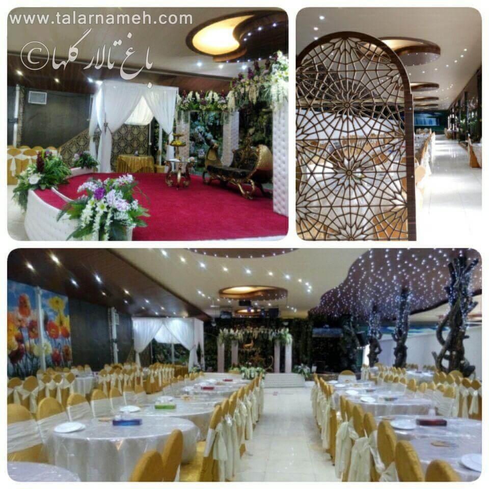 تالار پذیرایی گلها اصفهان