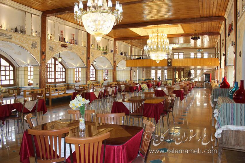 باغ رستوران سه کاج اصفهان