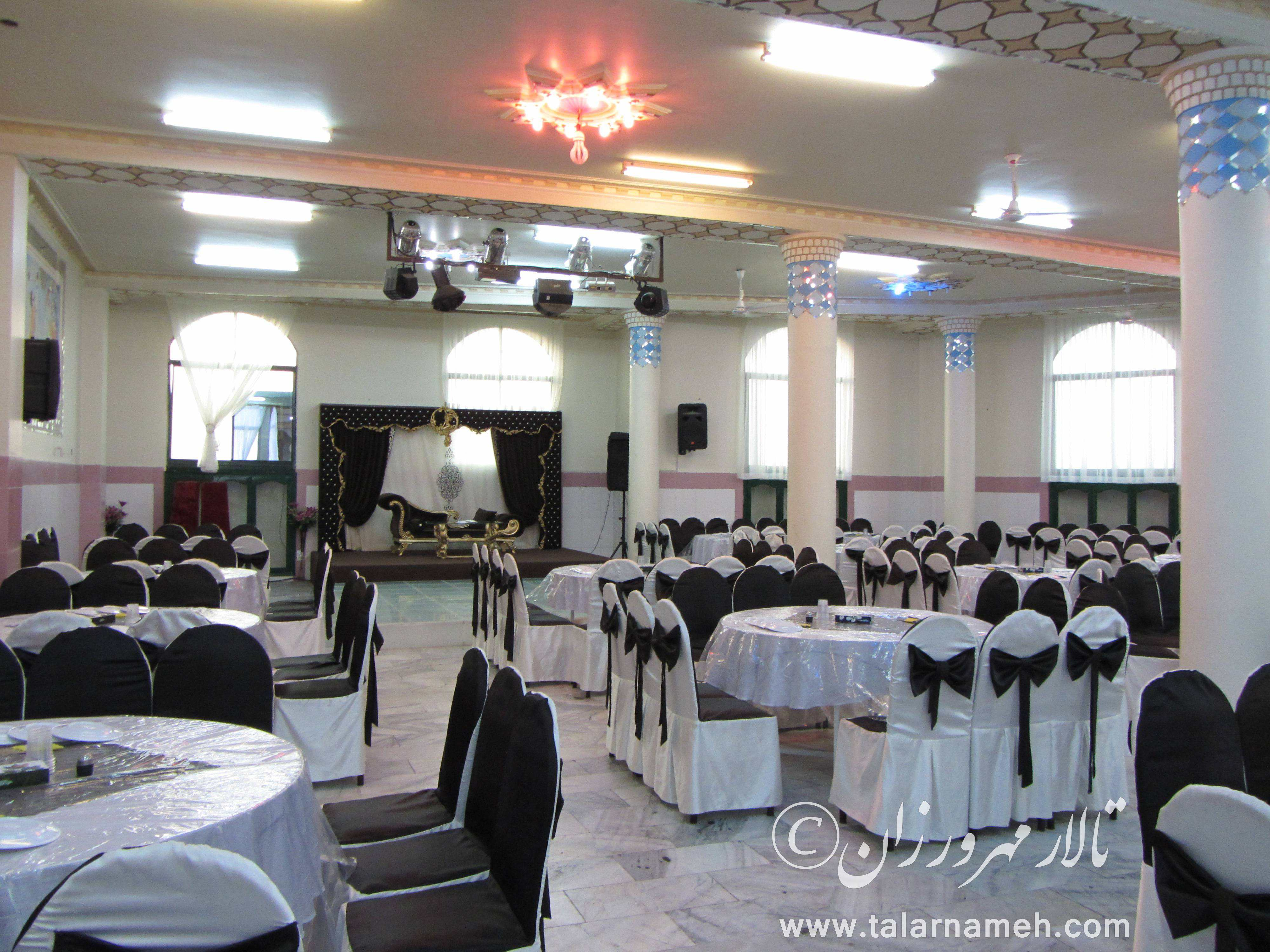 تالار مهرورزان اصفهان