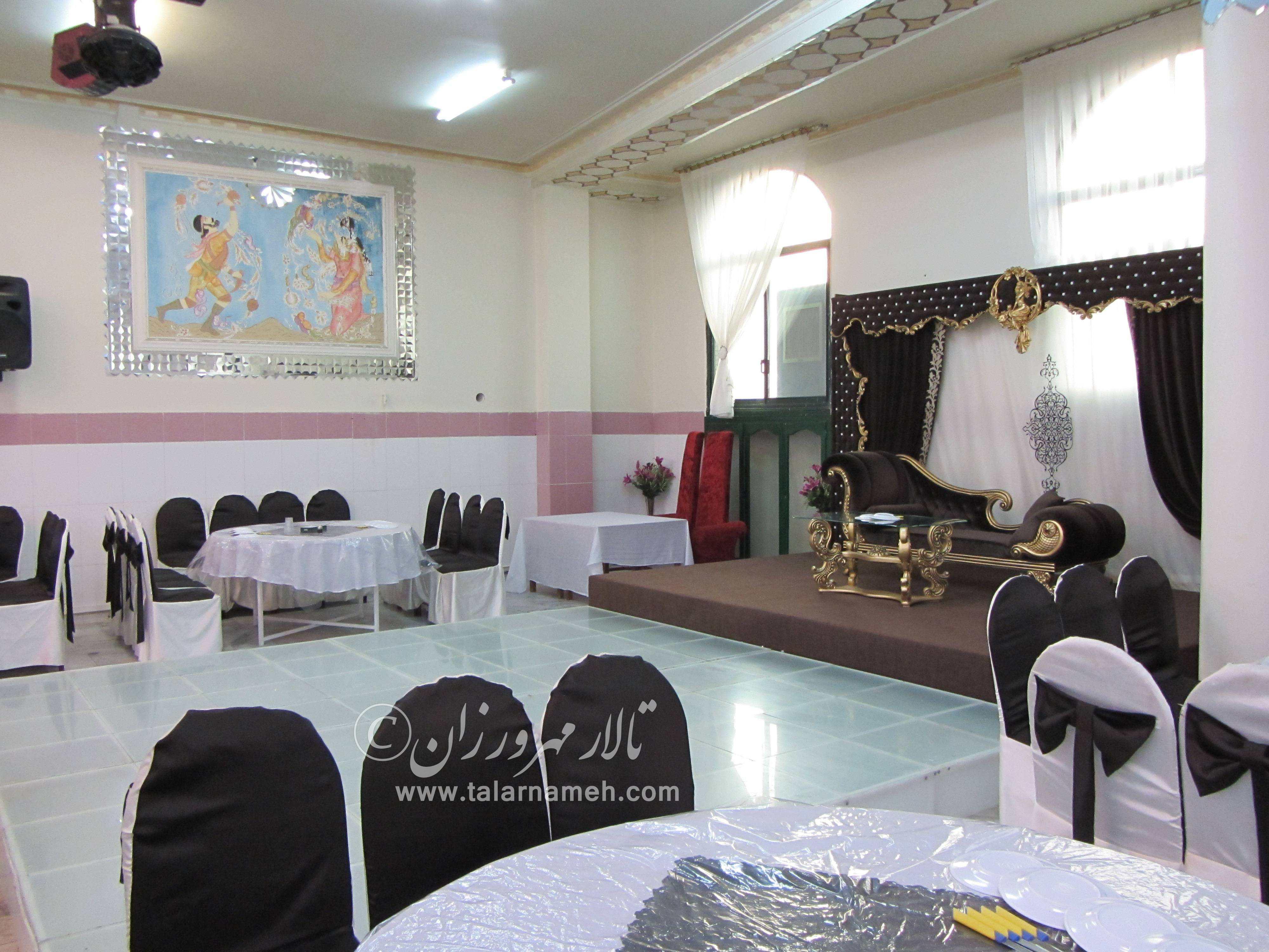 تالار پذیرایی مهرورزان اصفهان