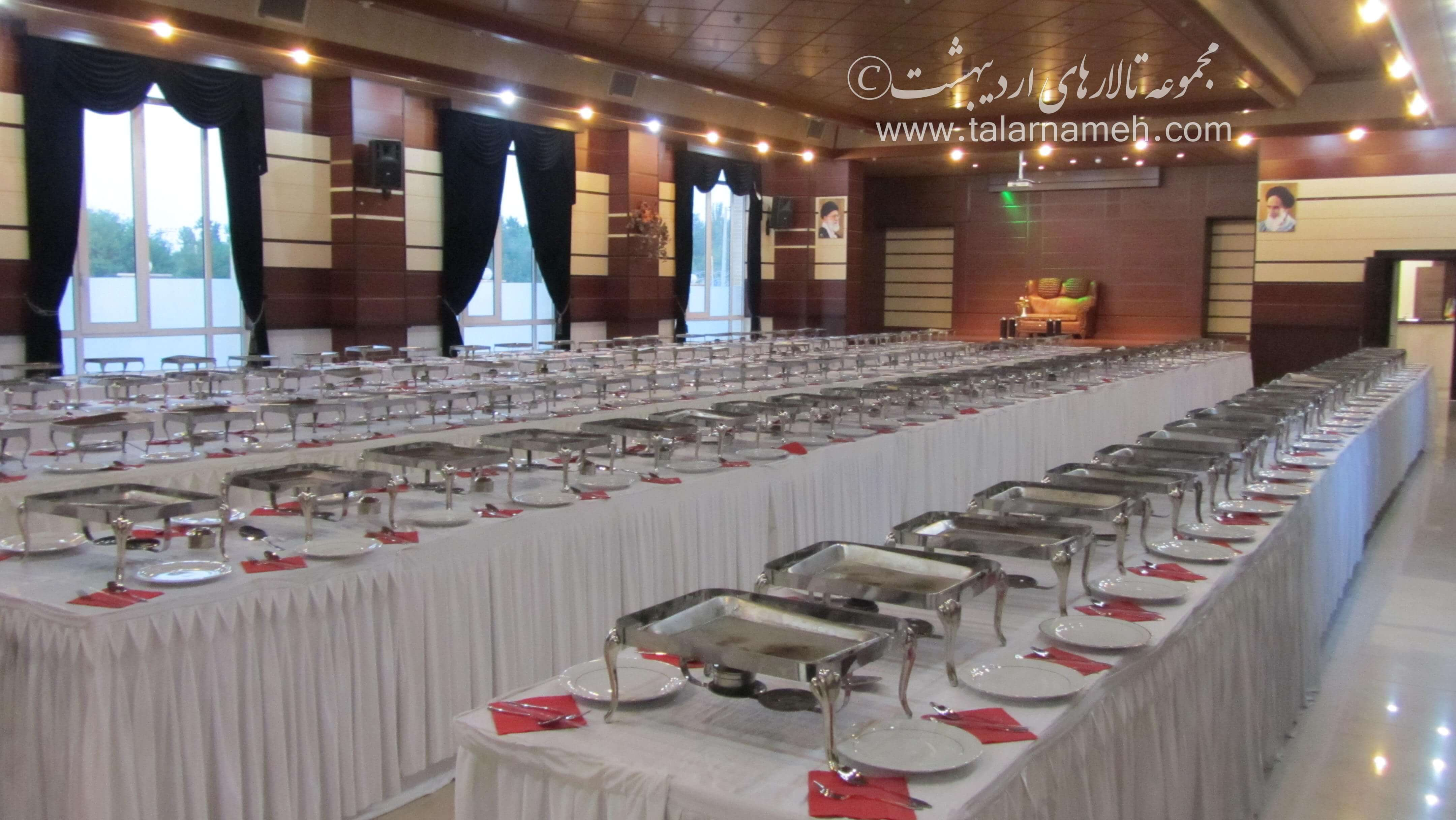 تالار اردیبهشت اصفهان