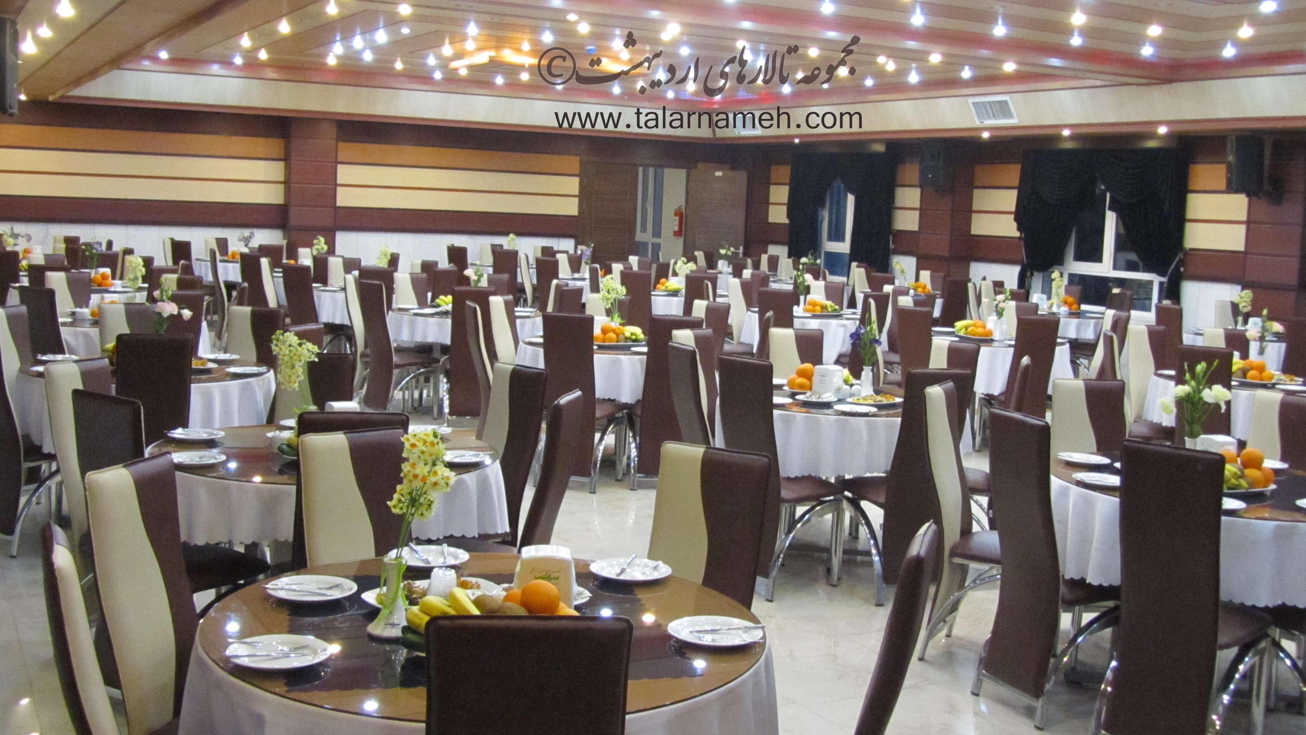تالار پذیرایی اردیبهشت اصفهان