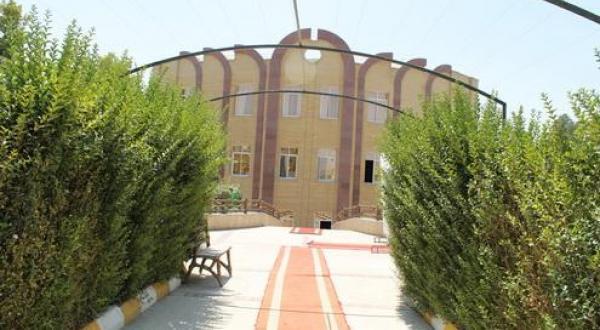 تالار طلائیه اصفهان
