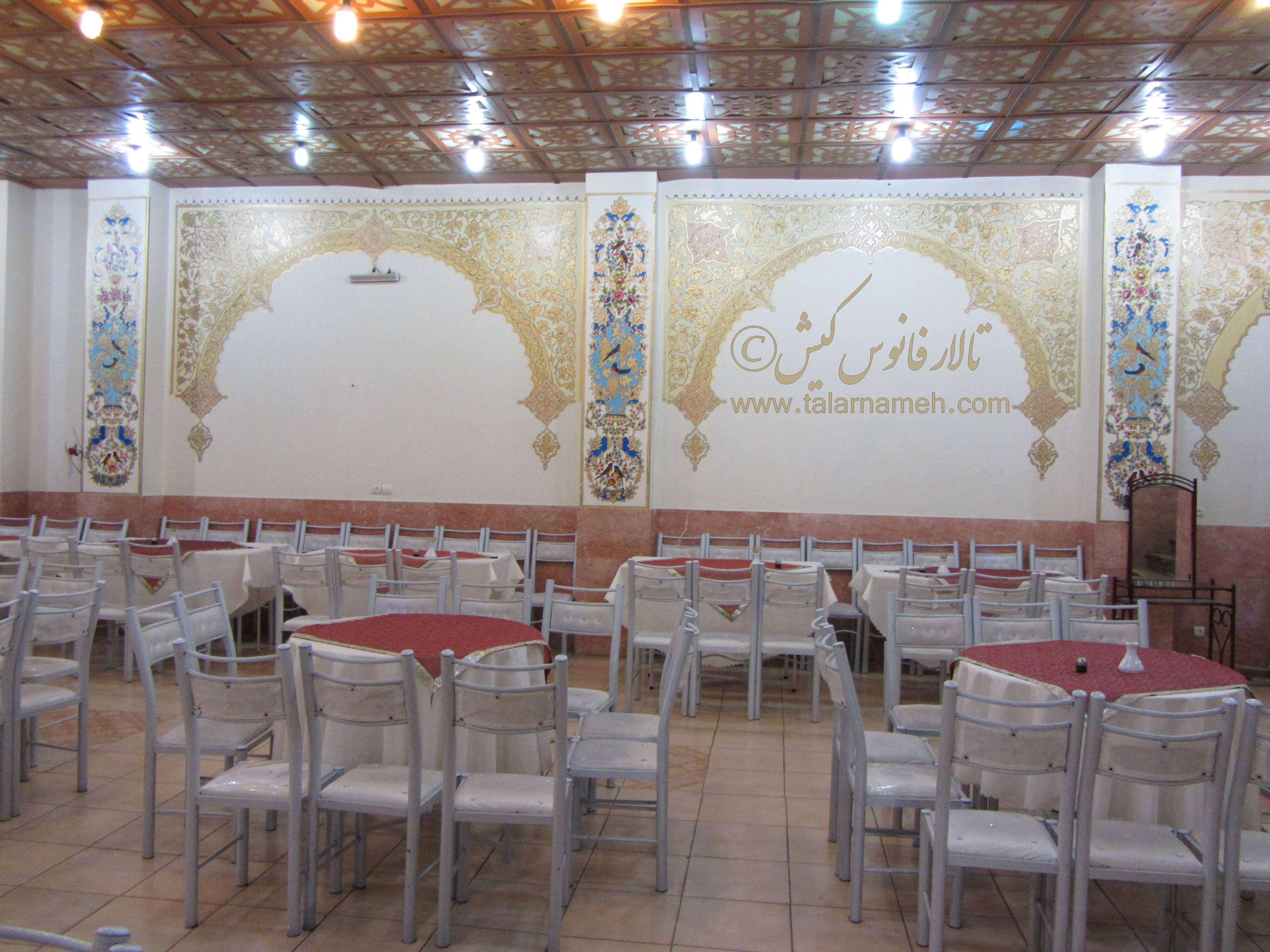 تالار فانوس کیش اصفهان
